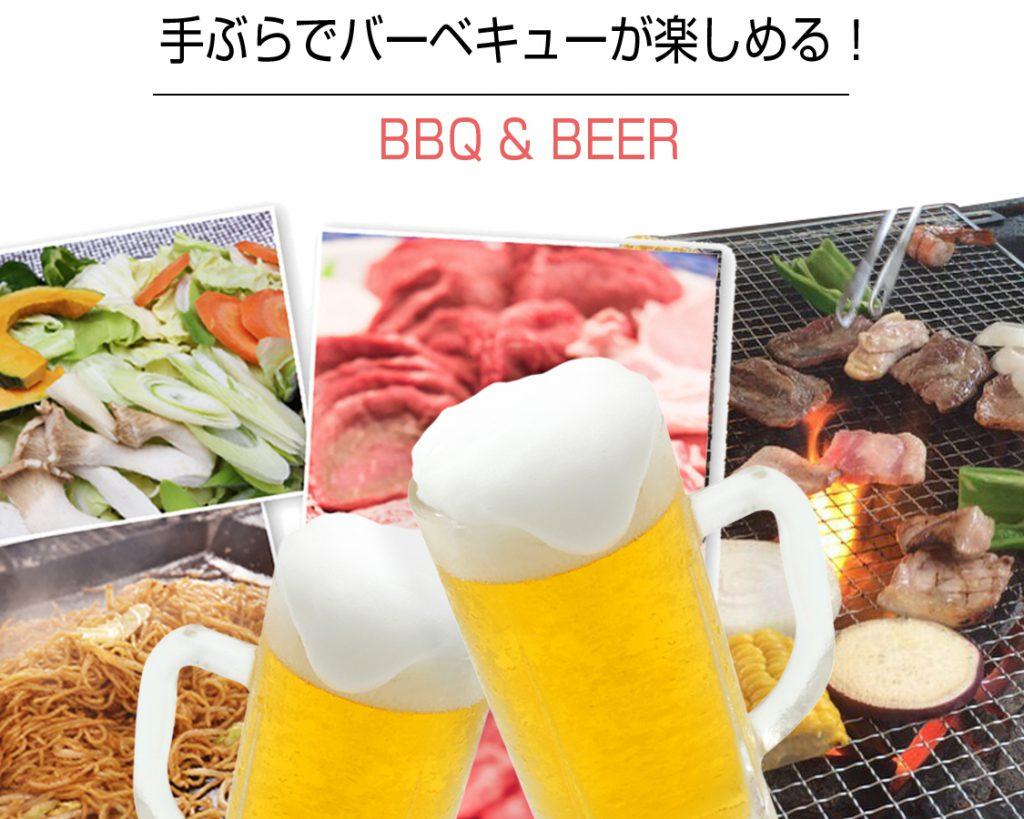 十里木ランド BBQ
